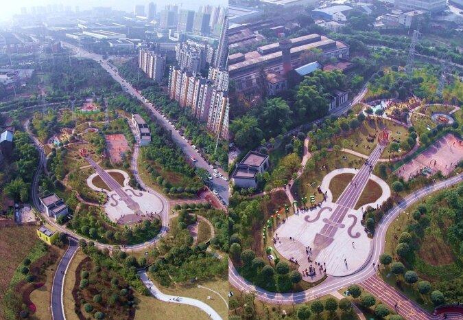 Garten in Chongqing. Quelle:dailymail.co.uk