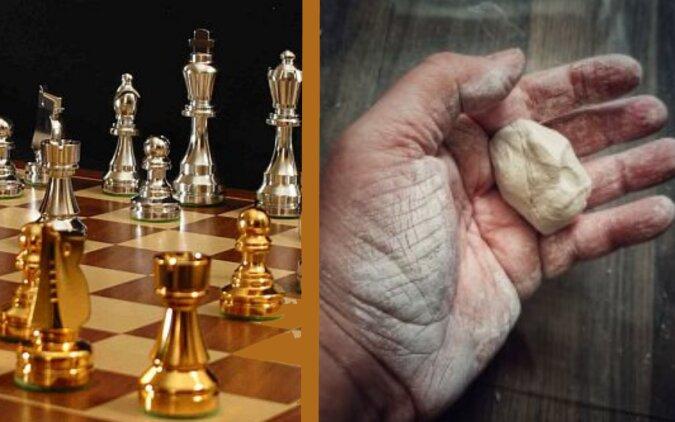 Ein Schachbrett. Quelle: nm.com
