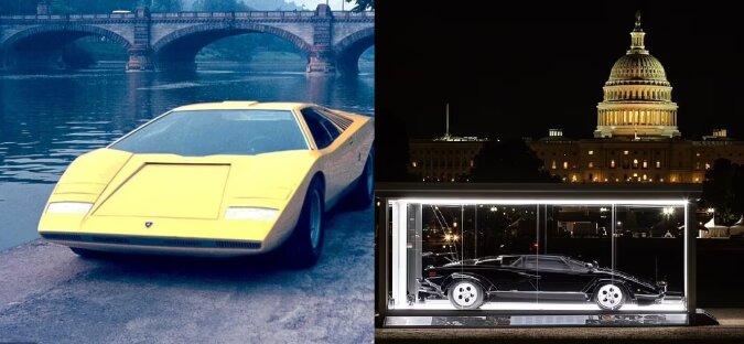 Lamborghini. Quelle:dailymail.co.uk
