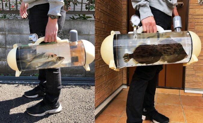 Katsugyo-Tasche. Quelle:dailymail.co.uk