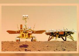 Ein Bild vom Mars. Quelle: esquire