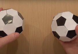 Ball. Quelle: Screenshot YouTube